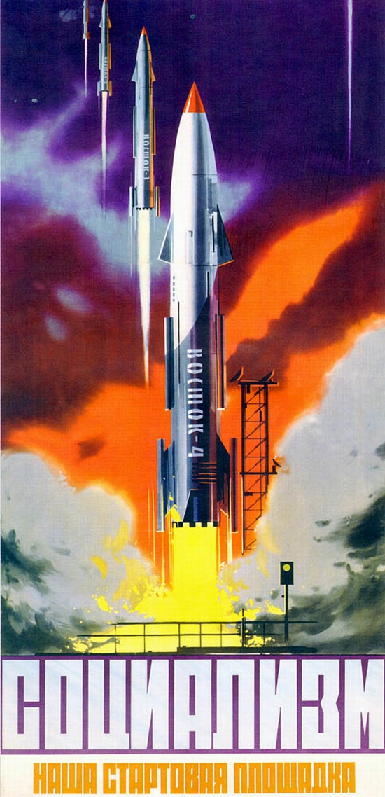 Soviet Space Program - Pics about space