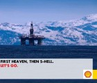 oil-spill-promotion-shell (2)