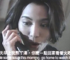 hilarious-hong-kong-movie-subtitles-wildammo (17)